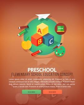 교육 과정의 단계. 지식 자원의 유형. 취학 전의. 기본 및 초등 과목. 교육 및 과학 수직 레이아웃 개념. 현대적인 스타일.