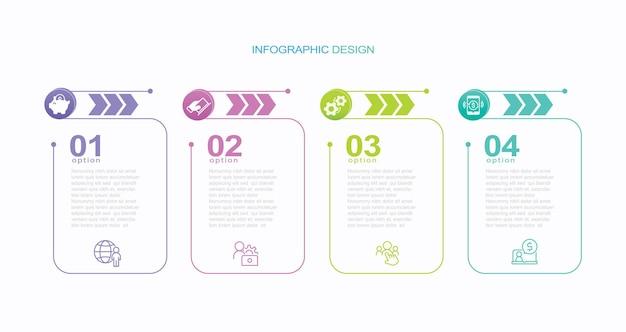 ウェブサイトのビジネスプレゼンテーションのためのステップオプション要素インフォグラフィックテンプレート