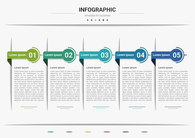 단계 타임 라인 비즈니스 프로세스 인포 그래픽 요소 템플릿 디자인