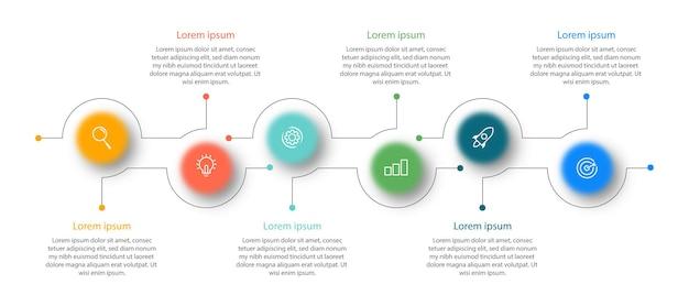 Шаги временной шкалы инфографики дизайн шаблона презентации бизнес шаблон