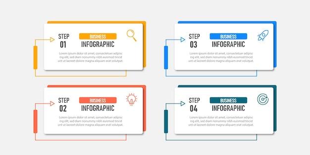 단계 타임 라인 인포 그래픽 디자인