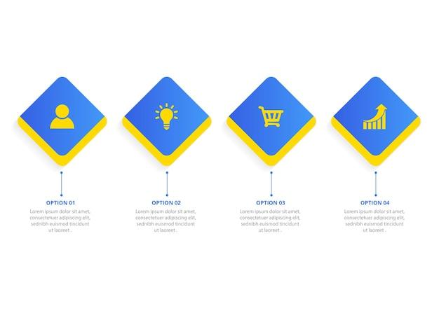 ステップタイムラインインフォグラフィックデザイン