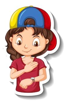 腕時計を見ている女の子の漫画のキャラクターのステッカー