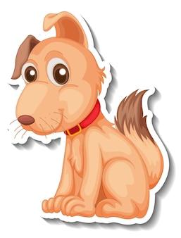 孤立した座っているポーズでかわいい犬とステッカーのデザイン
