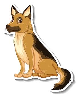 分離されたジャーマンシェパード犬とステッカーのデザイン