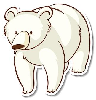 Дизайн наклейки с белым медведем изолирован