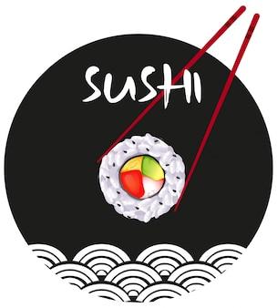 초밥 스티커 디자인