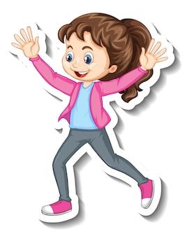 Наклейка счастливая девушка мультипликационный персонаж