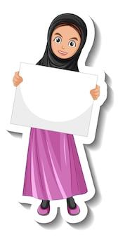 白い背景の上の空白のボードを保持しているステッカーイスラム教徒の女性