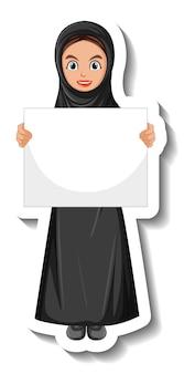 Adesivo donna musulmana che tiene scheda vuota su sfondo bianco