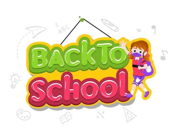 스티커 스타일 학교 텍스트로 돌아가기 흰색 배경에 마스크를 쓰고 학생 소녀와 교수형.