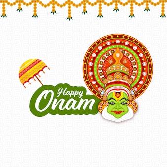 흰색 원활한 비늘 패턴 배경에 kathakali 댄서 얼굴, 전통 우산 및 꽃 화환(toran)이 있는 스티커 스타일 해피 오남 글꼴.