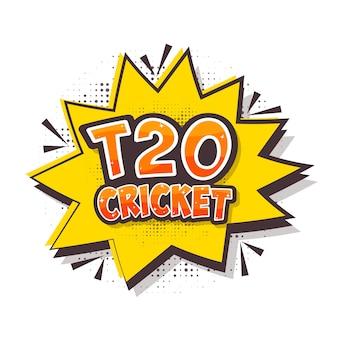 Наклейка стиль t20 крикет текст над комической взрыв на белом фоне с эффектом полутонов.