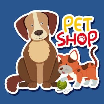 Шаблон наклейки для зоомагазина с собакой и кошкой