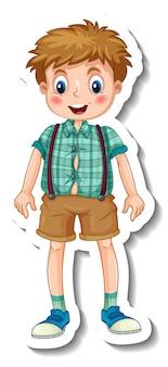 고립 된 소년 만화 캐릭터와 스티커 템플릿