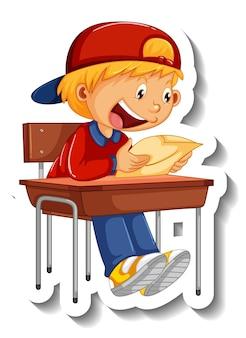 고립 된 책 만화 캐릭터를 읽고 소년과 스티커 템플릿
