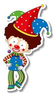 Шаблон стикера с мультипликационным персонажем счастливый клоун