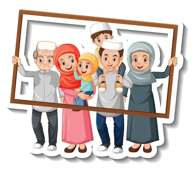 Шаблон стикера с мусульманским семейным мультипликационным персонажем