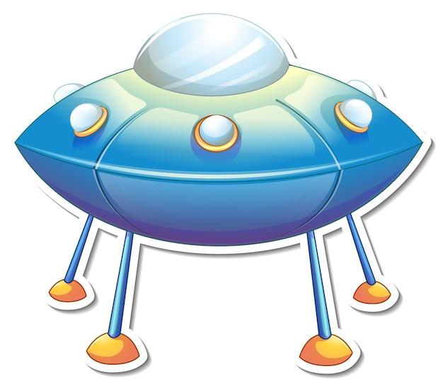 미확인 비행 물체(ufo)가 격리된 스티커 템플릿