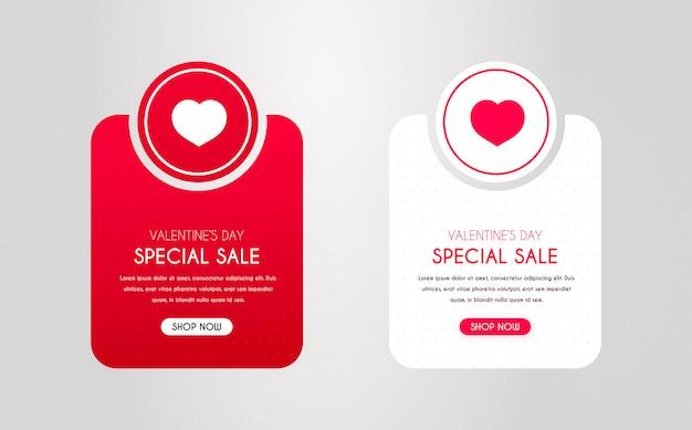발렌타인 데이 프로모션 스티커 및 배지 세트