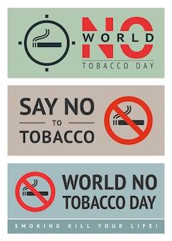 Наклейки всемирный день без табака