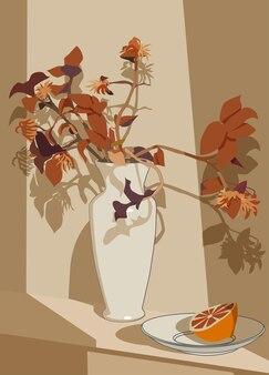 静物の花とレモンのイラスト