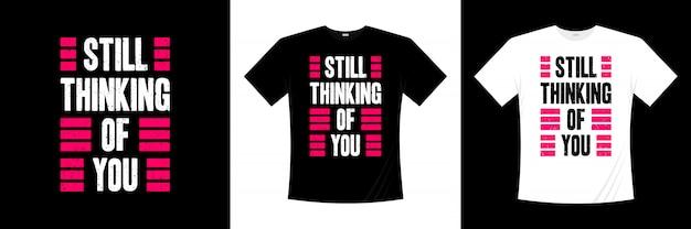 아직도 타이포그래피 티셔츠 디자인 생각
