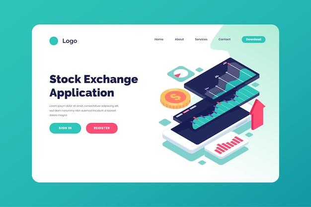 証券取引所アプリケーションのランディングページ