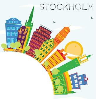 컬러 건물 푸른 하늘과 복사 공간 스톡홀름 스카이 라인