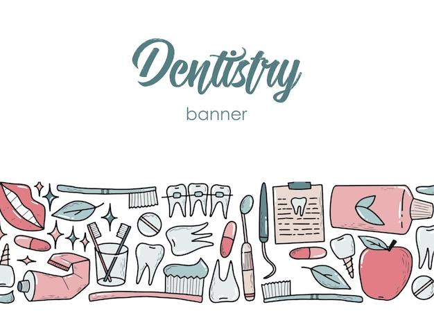 Баннер стоматологии с границей рисунков