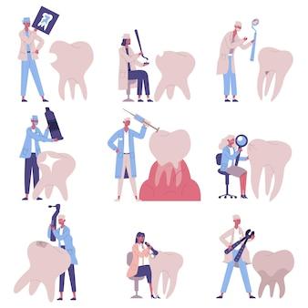 口腔病学歯科矯正歯科歯ケア歯科医のキャラクター。歯科医の予約、歯科医院の患者のベクトルイラストセット。デンタルケアトリートメント