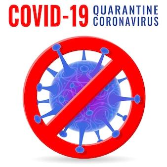 2019-ncov covid-19 coronavirusを停止します