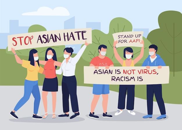 Остановить азиатскую ненависть плоскую цветную иллюстрацию