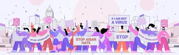 아시아 증오를 중지하십시오. 인종 차별에 반대하는 포스터를 들고있는 사람들. 코로나 바이러스 전염병 동안 사람들을 지원하십시오