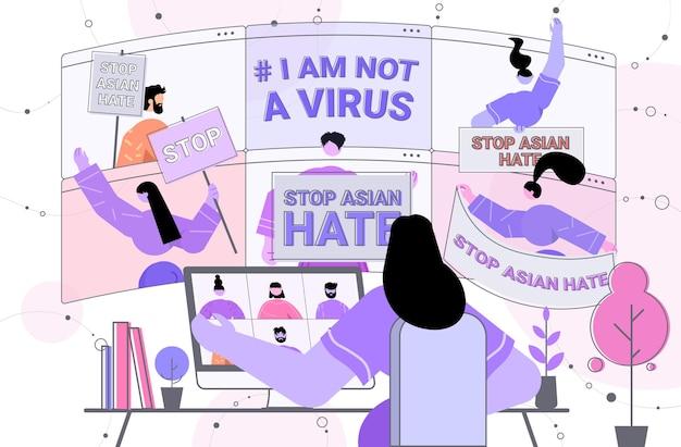 아시아 증오를 중지하십시오. 인종 차별에 대한 포스터를 들고 웹 브라우저 창에있는 사람들. 코로나 바이러스 전염병 동안 사람들을 지원하십시오