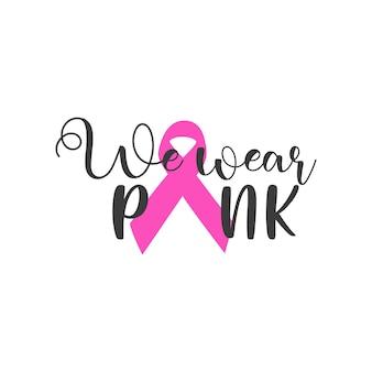 Stop cancer. fight cancer. motivation lettering. pink ribbon illustration vector