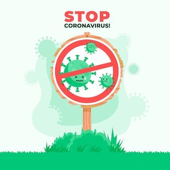 コロナウイルスの概念を止める