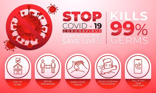 코로나 바이러스 covid-19 대유행 중지