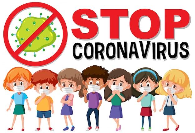 Остановить коронавирус логотип с группой мультяшного персонажа-подростка