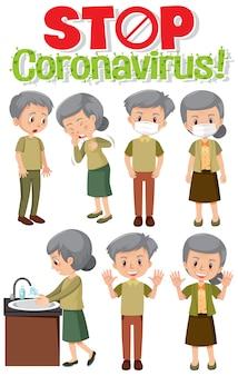 コロナウイルスのテーマでさまざまな行動をとっている老人のセットでコロナウイルスのロゴを停止する