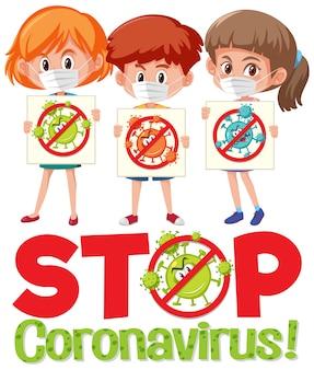 コロナウイルスの停止標識を保持している3人の青少年がコロナウイルスのロゴを停止する
