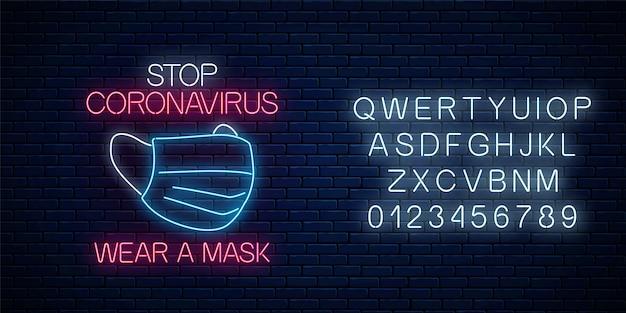 医療用マスクでコロナウイルスのネオンサインを止めます。アルファベットでネオンスタイルのcovid-19ウイルス注意記号