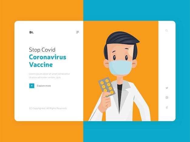 코로나 바이러스 백신 랜딩 페이지 디자인 중지