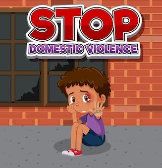 一人で座っている悲しい少年で家庭内暴力のフォントデザインをやめる
