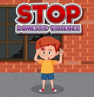 一人で立っている悲しい少年で家庭内暴力のフォントデザインをやめる