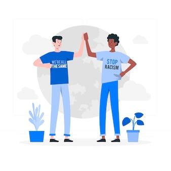 Остановить расизм концепции иллюстрации