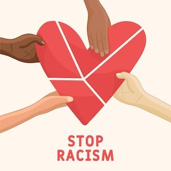인종 차별주의 개념을 중지