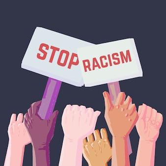 현수막을 들고 사람들과 인종 차별을 중지