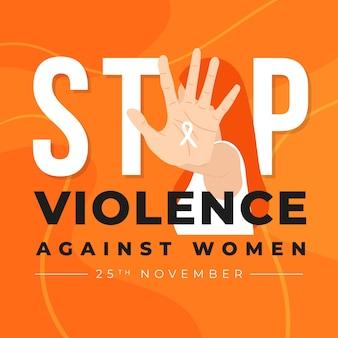 女性の国際デーイベントに対する暴力を止める