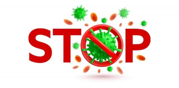 白い背景の上の緑のウイルス細胞とウイルスの兆候を停止します。